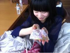 Happiness 公式ブログ/バレンタイン劇場。完 YURINO 画像1