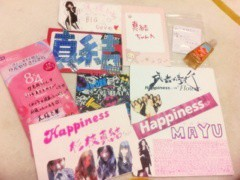 Happiness 公式ブログ/真結宛☆杉枝 真結 画像1