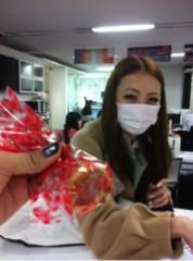 Happiness 公式ブログ/わーい!YURINO 画像1