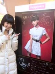Happiness 公式ブログ/2011年は…☆MAYU 画像1