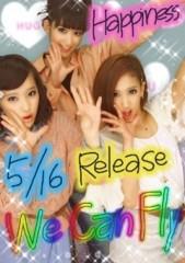 Happiness 公式ブログ/We Can Flyプリクラ!YURINO 画像1