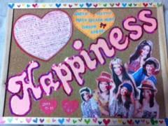 Happiness 公式ブログ/THANX:)YURINO 画像2