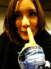 Happiness 公式ブログ/あっ MIYUU 画像1
