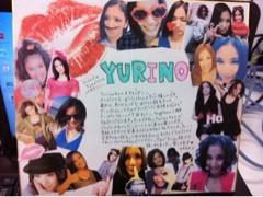 Happiness 公式ブログ/YURINOが! 画像1