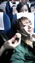Happiness 公式ブログ/Dream さんと& メイク問題…MIYUU 画像1