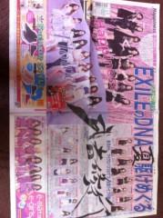 Happiness 公式ブログ/武者修行!川本璃 画像1