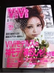 Happiness 公式ブログ/ViVi SAYAKA 画像1