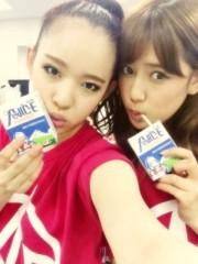 Happiness 公式ブログ/予約 MIYUU 画像1