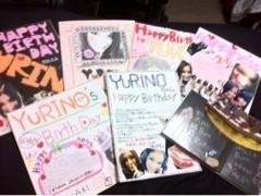 Happiness 公式ブログ/届いたよ!YURINO 画像1