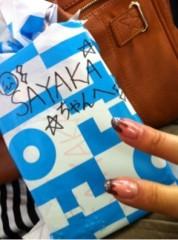 Happiness 公式ブログ/プレゼント SAYAKA 画像1