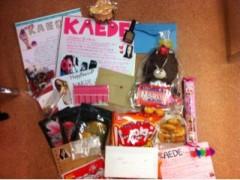 Happiness 公式ブログ/BIG LOVE!!!!KAEDE 画像1