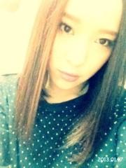 Happiness 公式ブログ/いっしよ MIYUU 画像1