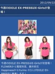 Happiness 公式ブログ/EXILE EX-PRESSなう YURINO 画像1