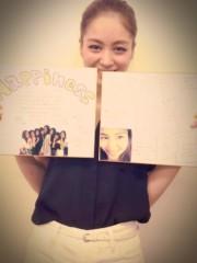 Happiness 公式ブログ/ありがとう!KAEDE 画像1