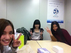 Happiness 公式ブログ/池袋終了 YURINO 画像1