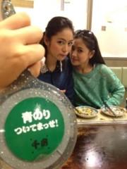Happiness 公式ブログ/青のり MIYUU 画像1