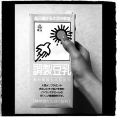 Happiness 公式ブログ/豆乳 SAYAKA 画像1