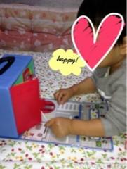 Happiness 公式ブログ/小さな友達☆MAYU 画像2