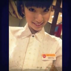 Happiness 公式ブログ/ガスト店員の衣装を…☆MAYU 画像1