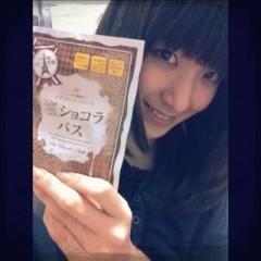Happiness 公式ブログ/入浴剤ッ☆MAYU 画像1