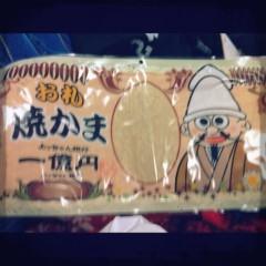 Happiness 公式ブログ/ふぁ〜お!SAYAKA 画像1