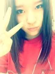 Happiness 公式ブログ/イメチェン MIYUU 画像1