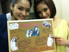 Happiness 公式ブログ/大阪好きやねん☆KAEDE 画像1