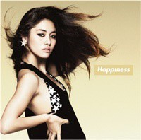 Happiness 公式ブログ/サイン入りアナザージャケット!KAEDE 画像1