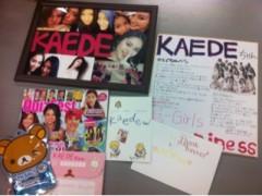 Happiness 公式ブログ/プレゼント!KAEDE 画像1