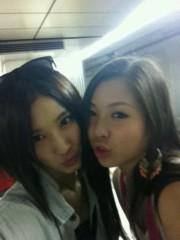 Happiness 公式ブログ/Fine☆☆YURINO 画像1