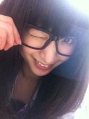 Happiness 公式ブログ/大阪城ホールへ...☆MAYU 画像1