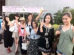 Happiness 公式ブログ/少女時代さん☆MAYU 画像1