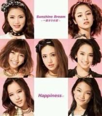 Happiness 公式ブログ/ジャケ写!楓 画像1
