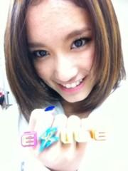 Happiness 公式ブログ/KEIJIさんからYURINO 画像1