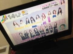 Happiness 公式ブログ/ZIP! MIYUU 画像1