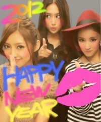 Happiness 公式ブログ/2012!!!YURINO 画像1