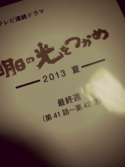 Happiness 公式ブログ/蒼さん 須田アンナ 画像1