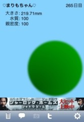Happiness 公式ブログ/まりもちゃん YURINO 画像1