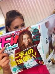 Happiness 公式ブログ/Fine SAYAKA 画像1