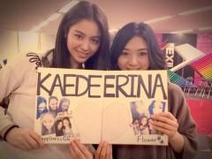 Happiness 公式ブログ/2人、KAEDE 画像1