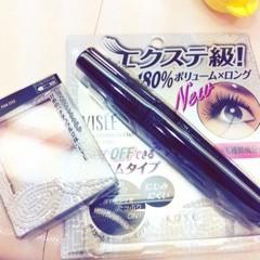 Happiness 公式ブログ/KOSE YURINO 画像1
