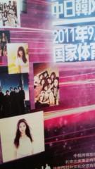 Happiness 公式ブログ/初海外〜SAYAKA 画像2