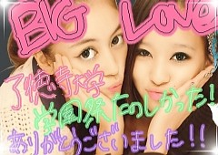 Happiness 公式ブログ/学園祭☆KAEDE 画像1