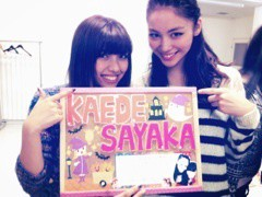 Happiness 公式ブログ/さやかえで☆KAEDE 画像1
