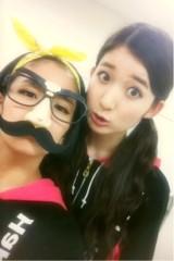 Happiness 公式ブログ/トレッサ!YURINO 画像1