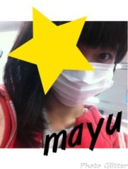 Happiness 公式ブログ/E-Girls☆MAYU 画像1