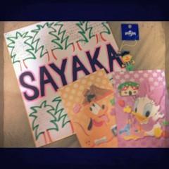 Happiness 公式ブログ/レター SAYAKA 画像1