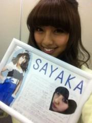Happiness 公式ブログ/ボード SAYAKA 画像1