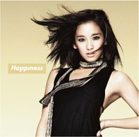 Happiness 公式ブログ/1st albumを予約すると…YURINO 画像1