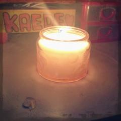 Happiness 公式ブログ/お部屋で、KAEDE 画像1